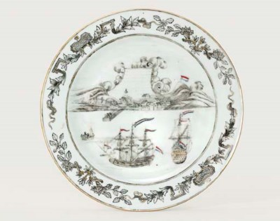 A RARE GRISAILLE, ENAMELLED AN