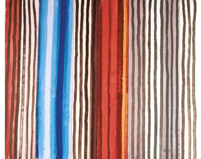 A collection of striped wallpa