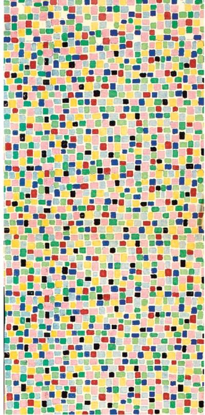 Raoul Dufy, design nos. 51530,