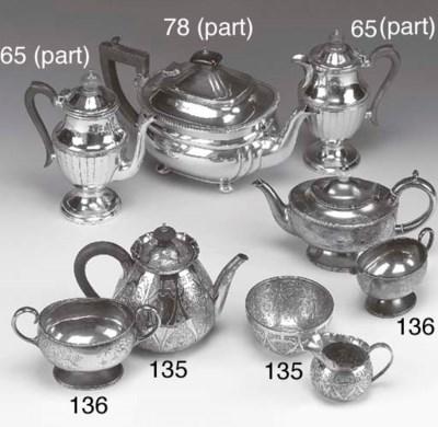 A MODERN SILVER FOUR-PIECE TEA