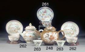 A famille rose plate  Yongzheng