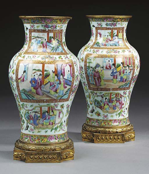 A pair of Cantonese lamps 	 (2)