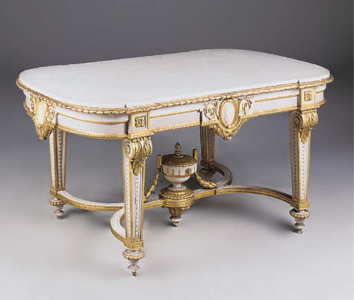 A decorated marble top centre