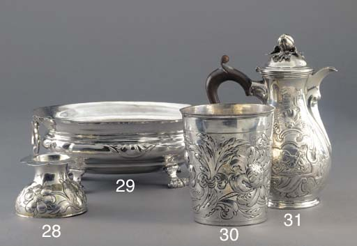 A German Silver Hot Water Pot