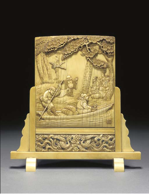 A Japanese ivory tablescreen 1