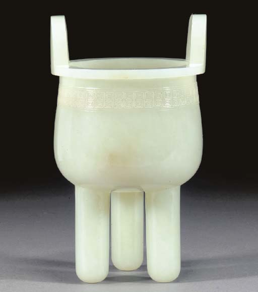 A CHINESE WHITE JADE DING-SHAPED TRIPOD VESSEL EARLY 20TH CENTURY