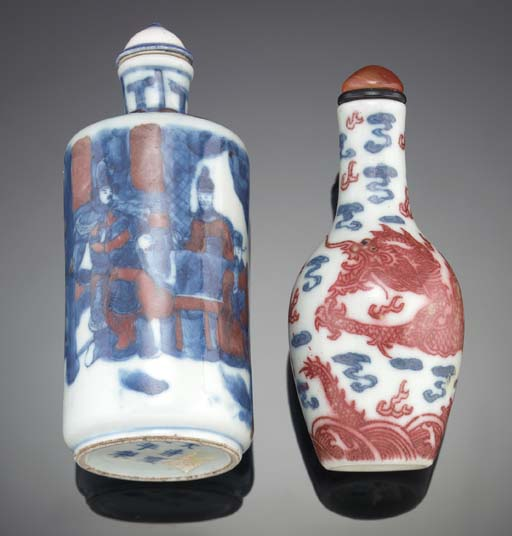 AN UNDERGLAZE BLUE AND COPPER-
