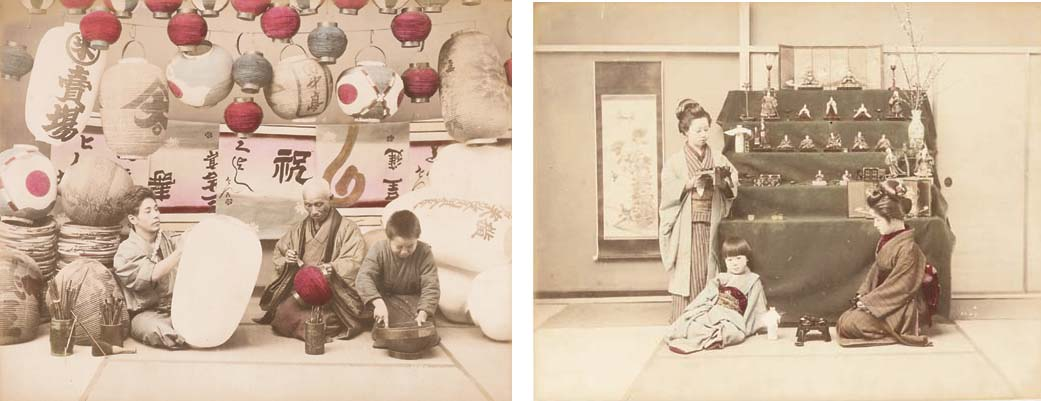 A JAPANESE LACQUER BOUND PHOTO