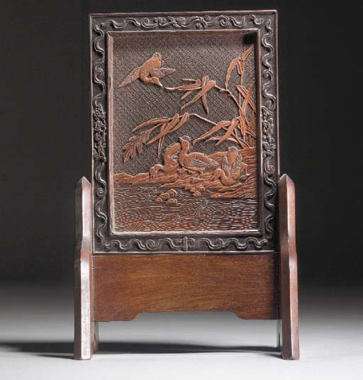 A CHINESE CINNABAR LACQUER TABLE SCREEN 18TH CENTURY
