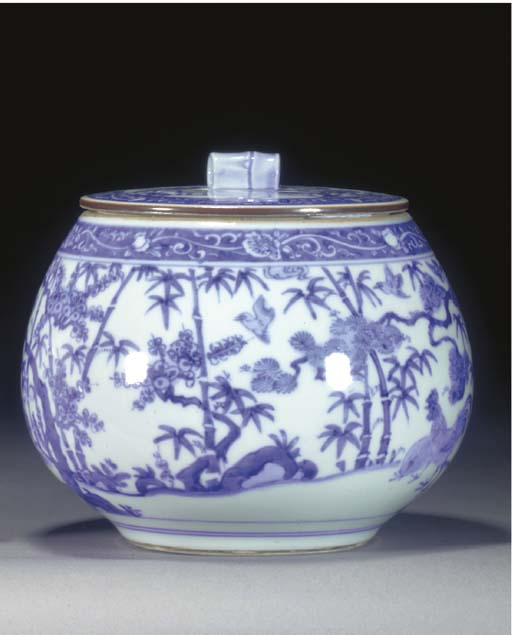 A JAPANESE BLUE AND WHITE WATE