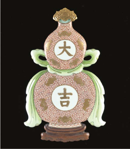 A CHINESE ENAMELLED AND GILT DOUBLE GOURD WALL PLAQUE 19TH CENTURY