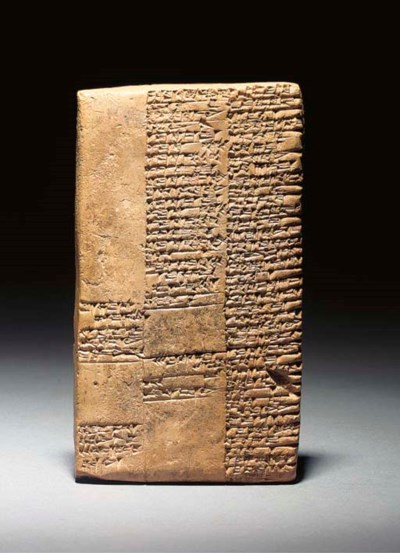 A LARGE OLD BABYLONIAN CUNEIFO