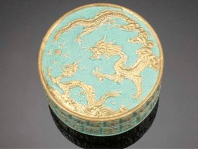 A turquoise glazed cylindrical