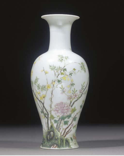 A famille rose baluster vase I