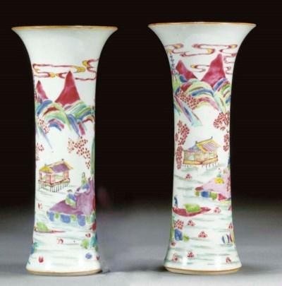 A pair of famille rose beaker