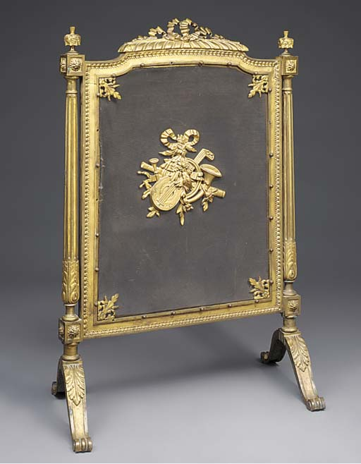 A French gilt bronze fire scre