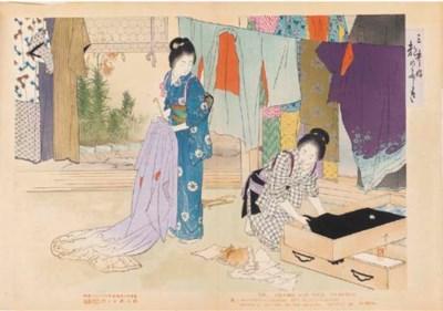 Mizuno Toshikata (1866-1908) A