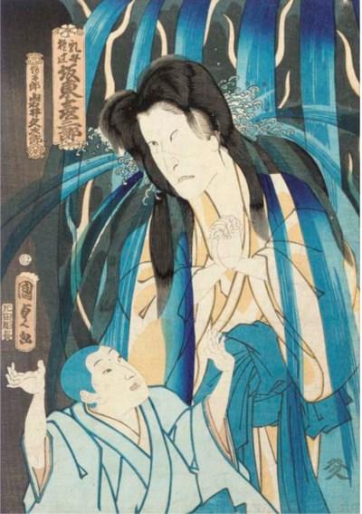 Kunisada (Toyokuni III) Oban t