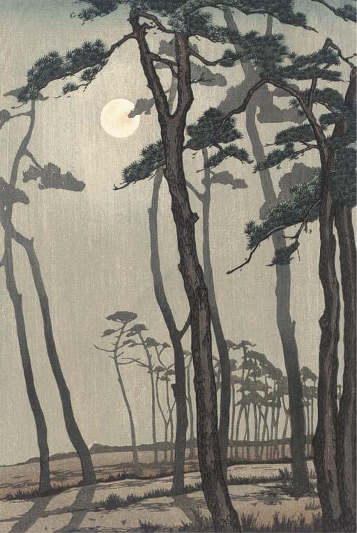 Yoshijiro Urushibara (1888-195