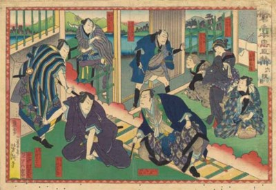 Ten various oban actor prints