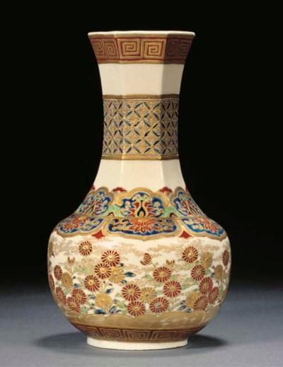 An Imperial Satsuma bottle vas
