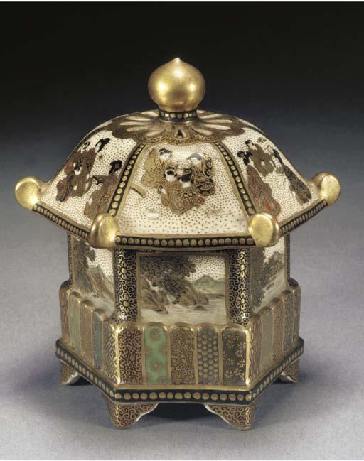 A small Satsuma koro and cover