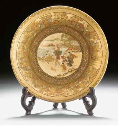 A Satsuma plate 19th century
