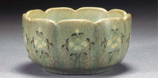 A small Korean celadon glazed