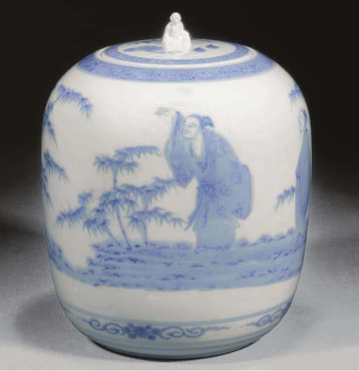 A Hirado blue and white jar an