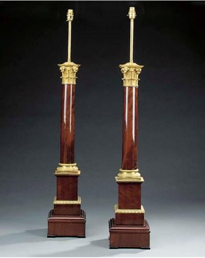 A pair of French ormolu mounte