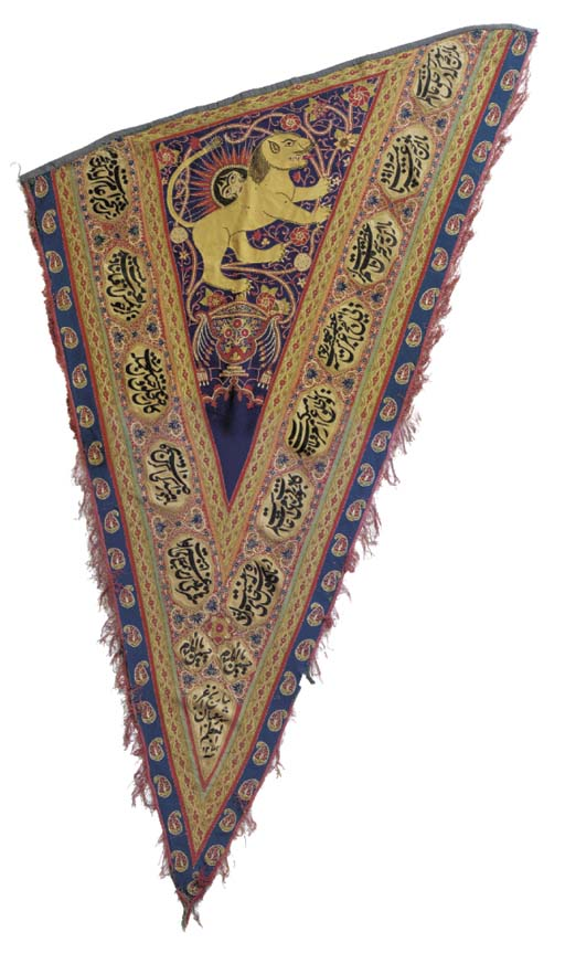 A banner of wool facecloth, ap