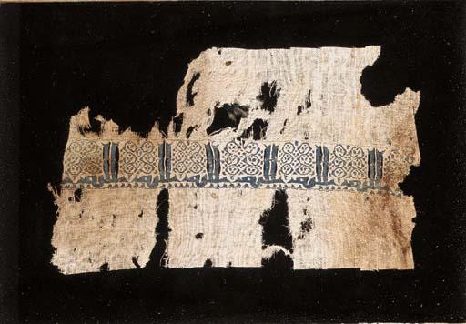 A linen Tiraz border fragment,