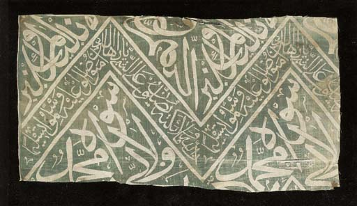 A fragment of a tomb cover, th