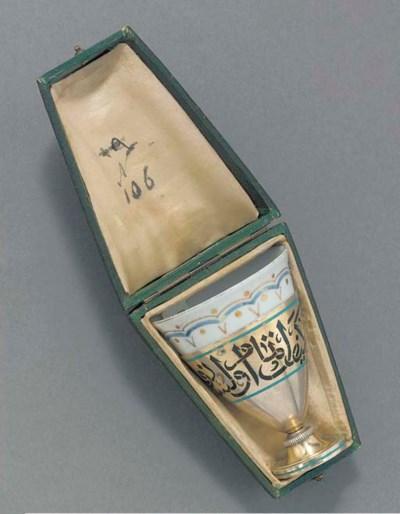 An Ottoman silver gilt enamell