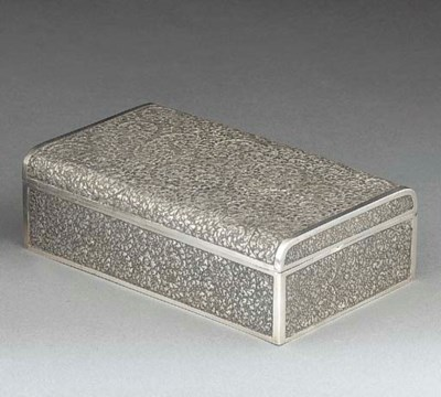 An Indian silver box and hinge