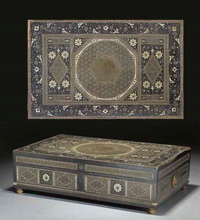 A Khatamkari rectangular box a