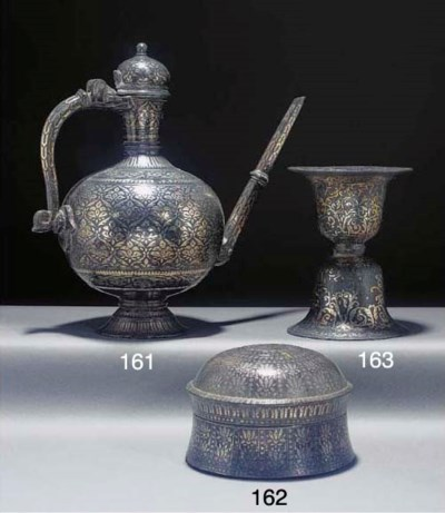 A Bidriware spittoon, 18th cen