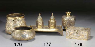A group of Cairoware silver an