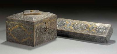 A Cairoware silver and copper