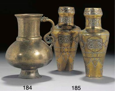 A West Persian brass jug, late