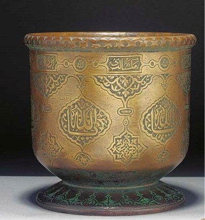 A Persian bronze mortar, proba