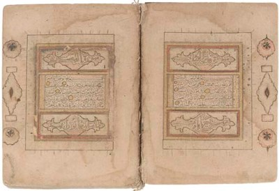 Qur'an, Probably India, 15th c