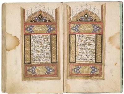 Qur'an, Ottoman Turkey, AH 112