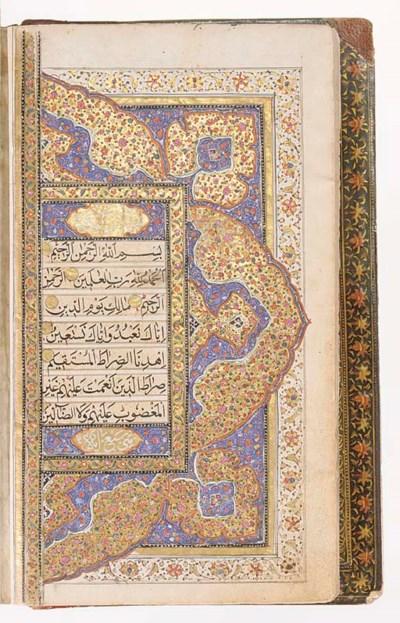 Qur'an, Kashmir, 19th century