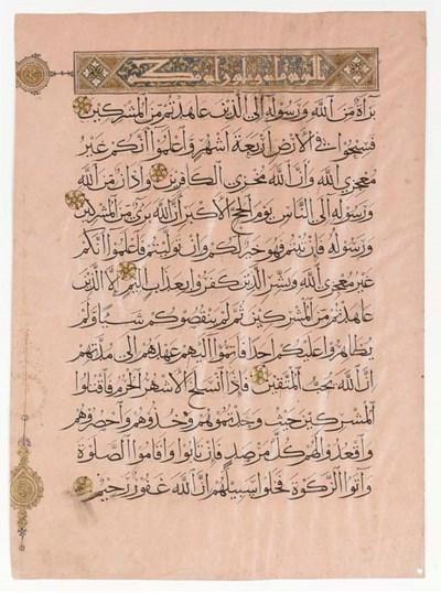 Qur'an folio, Mamluk, Sha'ban