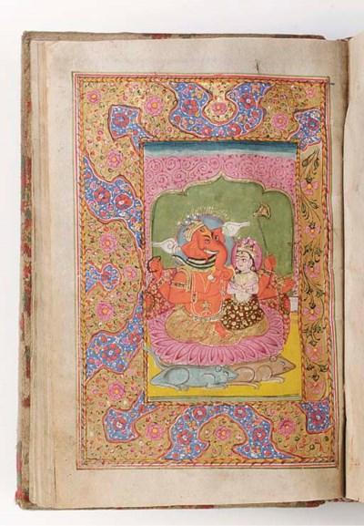 Anthology of Sanskrit texts, K