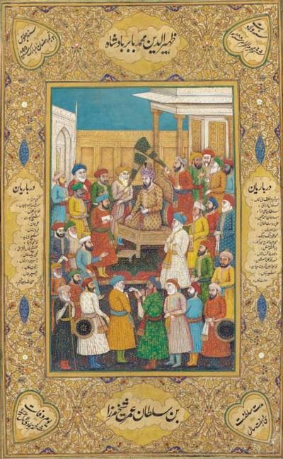 Zahir ad-din Muhammad Babur Pa