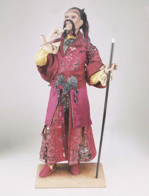 A Gustave Vichy Chinese smoker automaton