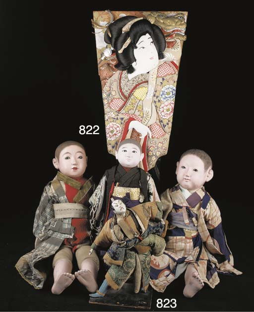 Two Japanese child dolls