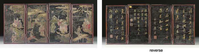 A four-panel coromandel lacquer table screen, 17th century